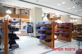 ביטוח חנויות כיסוי מורחב תעריף אטרקטיבי